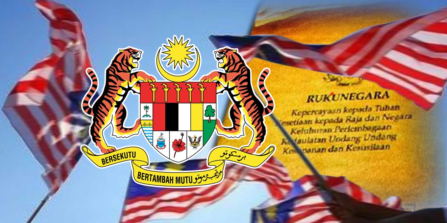 THE RUKUNEGARA — WHY ONLY HALF?
