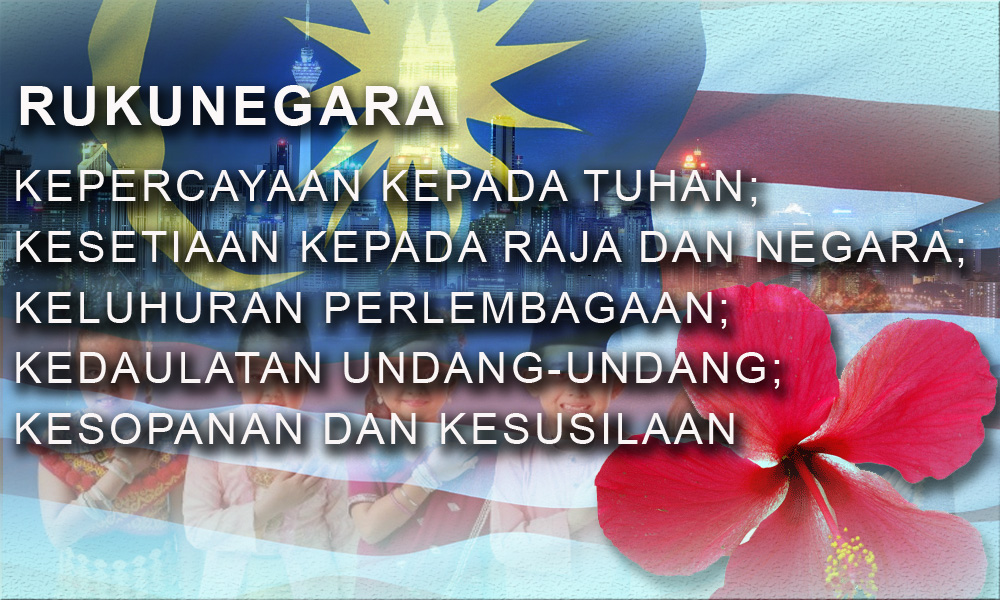 RUKUNEGARA AS PREAMBLE: RECTIFYING MISCONCEPTIONS