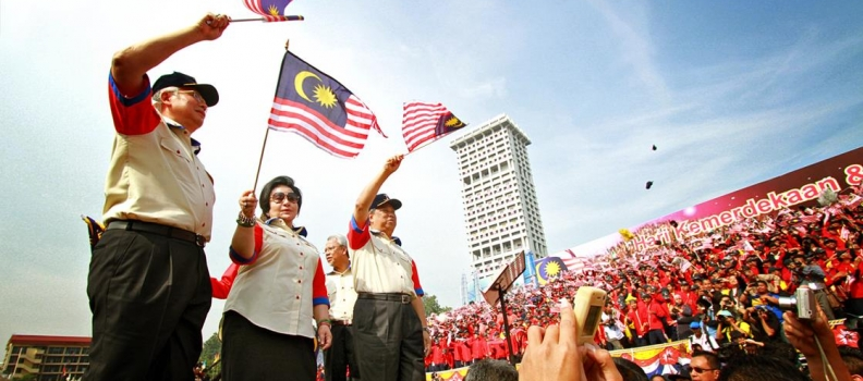 MESSAGE IN CONJUNCTION WITH THE 51ST MALAYSIA DAY CELEBRATION