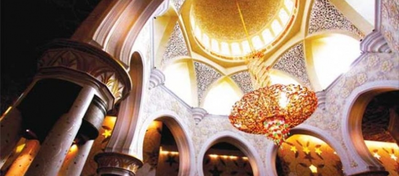 THE ROLE OF ISLAM IN STATE AND SOCIETY — THE CHOICE BEFORE US