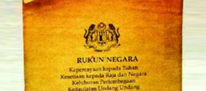 RUKUNEGARA AS THE PREAMBLE