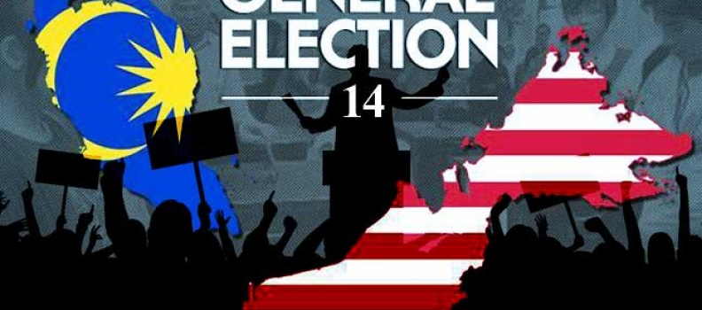 WHO IS FUNDING THE 14TH GENERAL ELECTION ?