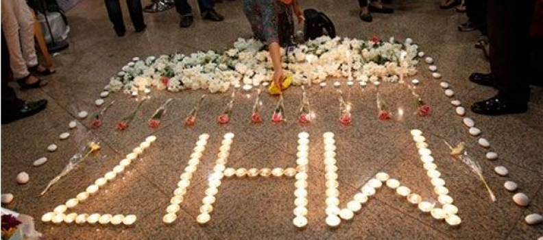 NATIONAL MOURNING FOR THE MALAYSIAN VICTIMS OF MH17 TRAGEDY